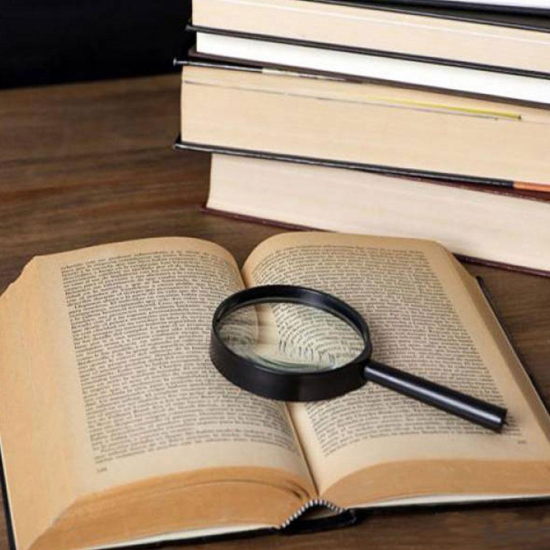 اجزای کتاب