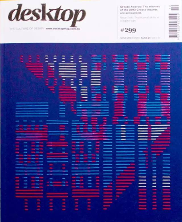 جلد مجله