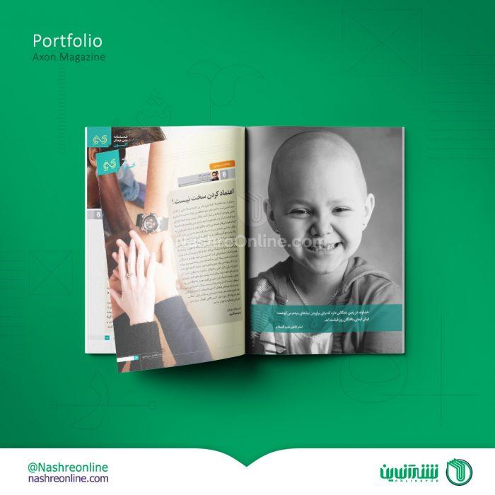 نمونه طراحی مجله پزشکی