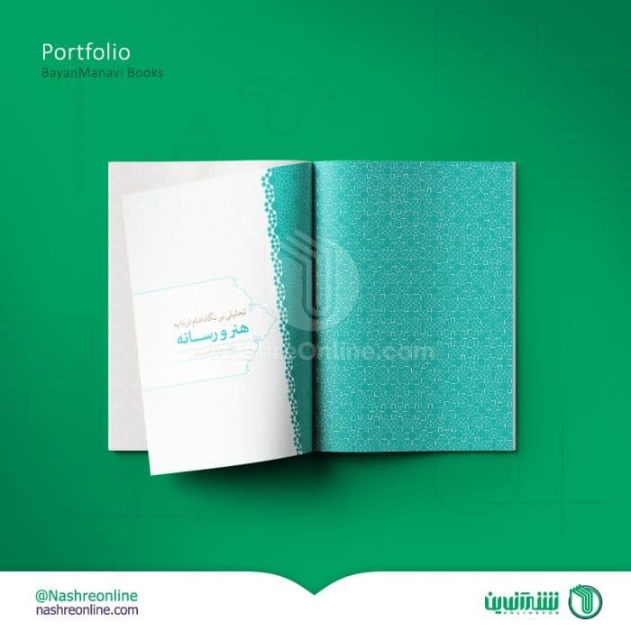 نمونه کار طراحی کتاب