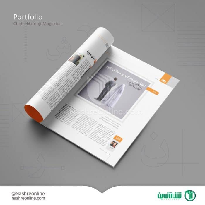 نمونه کار طراحی مجله سازمانی
