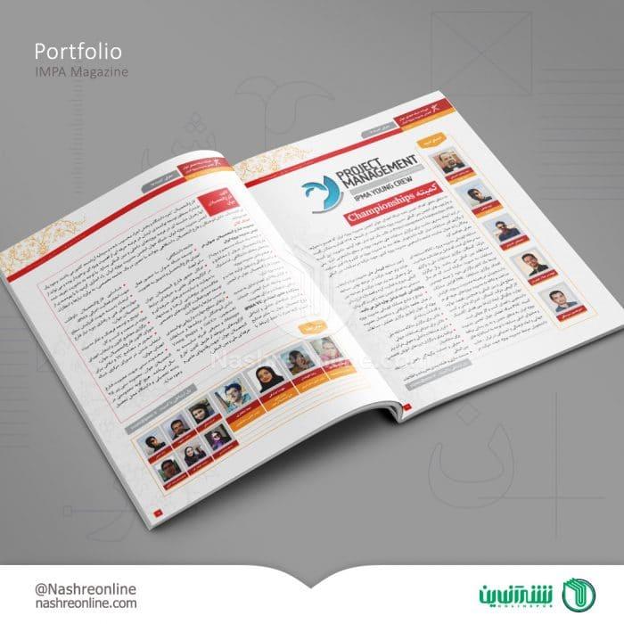 نمونه کار طراحی نشریه انجمن