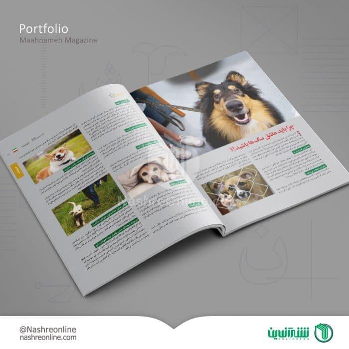 نمونه کار طراحی مجله