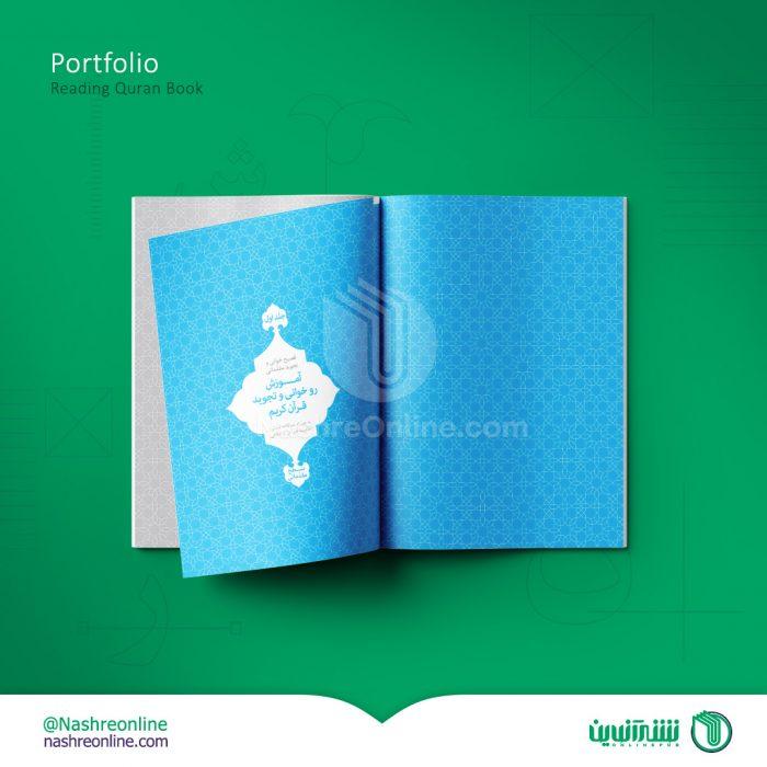 نمونه طراحی کتاب